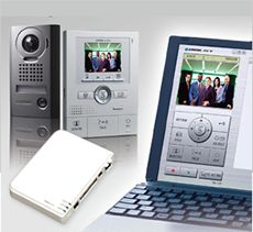 Aiphone IP video intercom system